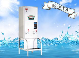 北京市通州市政工程公司就是看中TA――宏华沸腾分箱开水器