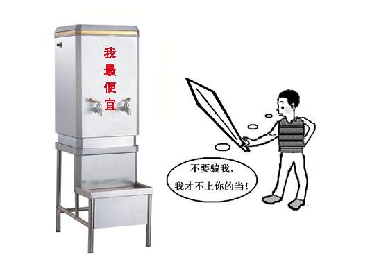 买开水器,想买便宜的开水器,但您敢用吗?
