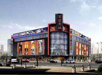 北京中发百旺商城成为宏华开水器的新客户啦!