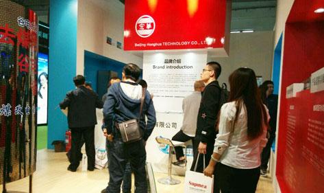 【贺】2016WaterEx北京水展圆满结束!――宏华开水器势不可挡!