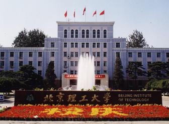 秋意渐浓,宏华沸腾分箱开水器为北京理工大学师生添暖意