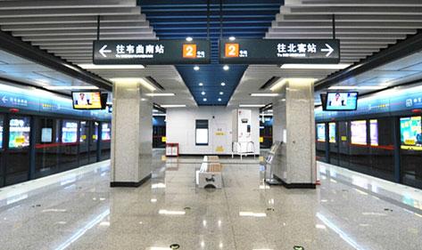 宏华电器课堂:地铁站开水器的特点及安装环境要求