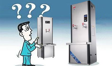解疑:选购开水器时该从哪几方面考察生产企业?