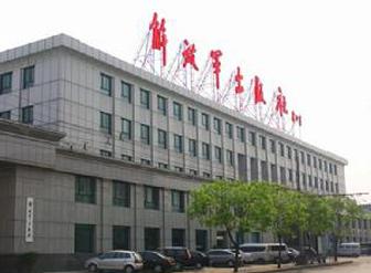 """宏华开水器FT9A4这次又""""迷倒""""了中国人民解放军出版社!"""