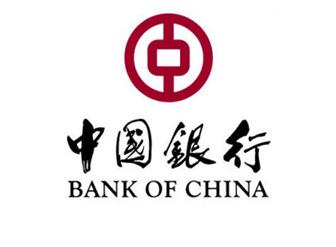 很多银行都在用宏华电开水器,银行昌平培训中心也在用...