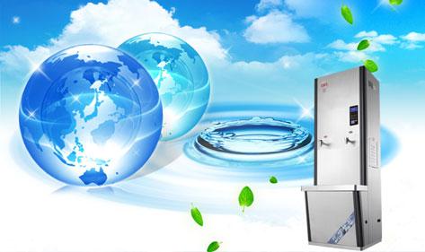 即开式电开水器饮水机――就选宏华连续式商务电开水器