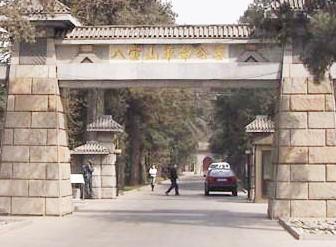 八宝山革命公墓――这个庄严肃穆的地方喝开水只认宏华商务系列电开水器
