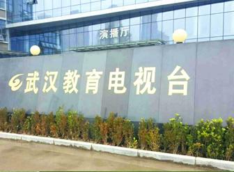 """宏华分箱商务电开水器""""深情落户""""武汉教育电视台"""