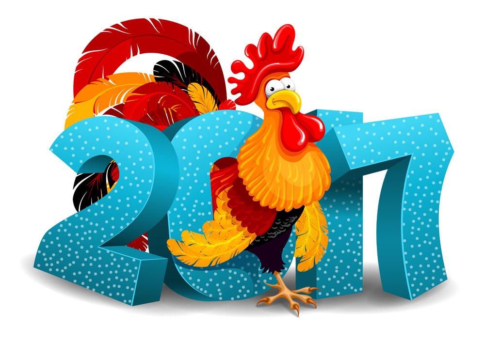 感谢16有你,期待17同行!宏华电器祝福新老用户新年快乐、万事吉祥!