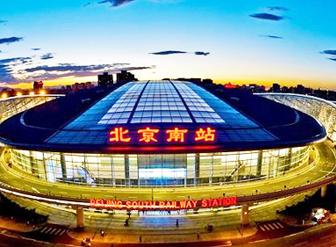 用宏华全自动电开水器,北京南站再也不怕供不应求啦
