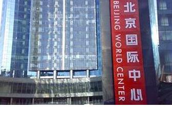 北京国际中心与宏华商务开水器的搭配可谓相得益彰!