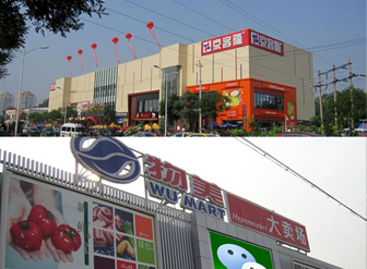 超市专用电开水器,还看北京宏华