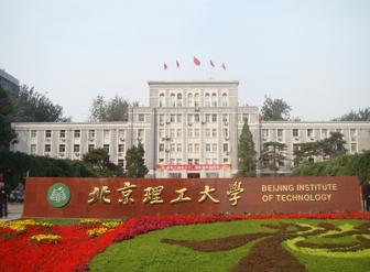 大学用开水器,很多学校像北京理工大学一样选择了宏华牌!