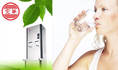 在北京,选择饮水设备,我选择了宏华牌饮水机!