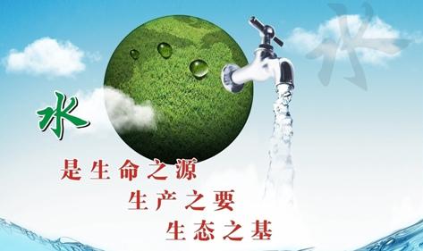 【关注】饮水习惯将决定您日后的健康状况!