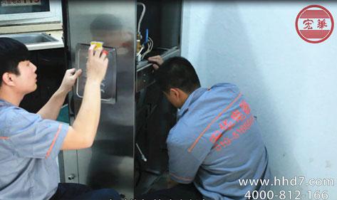 宏华:北京开水器的售后服务厂家