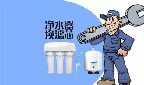 净水开水器滤芯更换有啥规律?宏华电器带你走进了解
