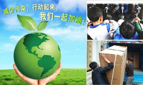 【重磅】商用电开水器5A级标准产品,只为国人的健康饮水服务!
