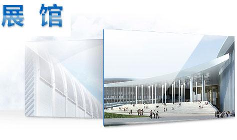 【第十届上海国际水展】宏华蓄势待发,期待您莅临!