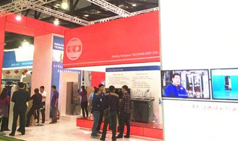 开水器行业领跑单位,电开水器厂家与您相约2017上海国际水展