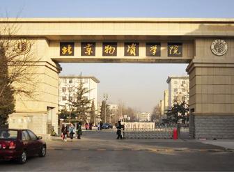 北京物资学院前几天也买了宏华ZDK12KW开水器