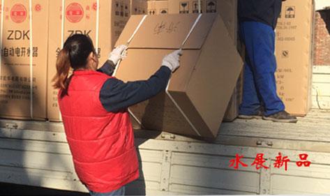 【聚焦水展】第十届上海国际水展开幕还有5天......