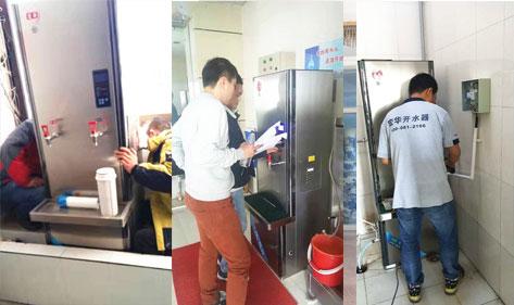 装机等售后......我们有保障的,北京宏华电器售后团队向您承诺!