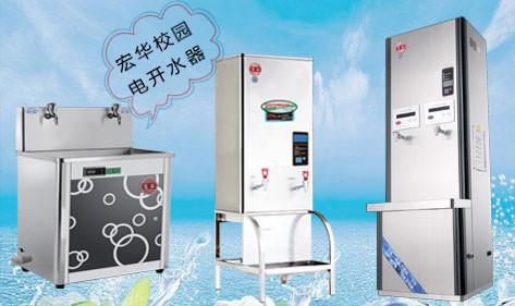在北京如何保养电开水器,保养方法有哪些呢?