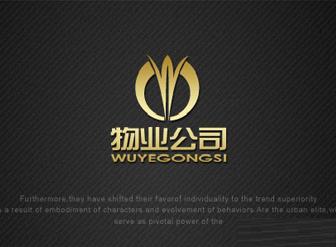 北京的物业公司已用上宏华开水器了,你还在等什么?
