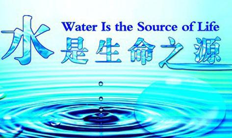 【净水课堂】关于净水机,你想了解的都在这里!