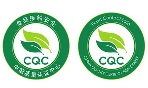 宏华电器荣获食品接触产品安全认证证书,给足消费者安全感!