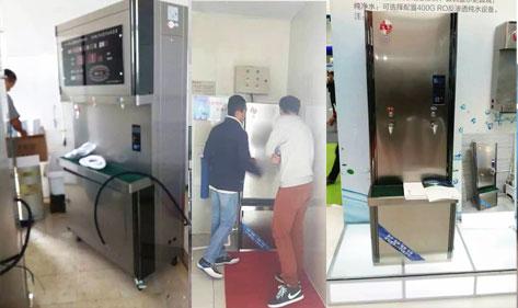 【宏华课堂】电热水器冬季日常使用注意事项!