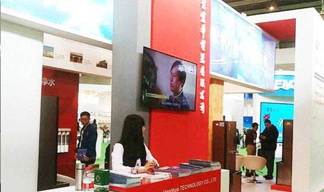 【直击现场】来宏华电器展台一睹2017 WaterEx 北京水展的风采
