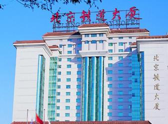 像北京铁道大厦这样的饭店还有很多,都选用宏华开水器!