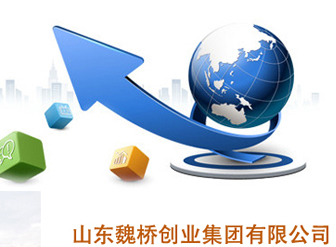 【喜讯】宏华智能数控型电开水器再次获魏桥创业集团认可