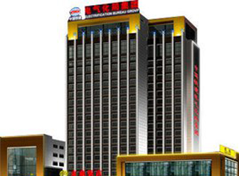 再次使用宏华电开水器,京燕饭店还是觉得实用才是硬道理!