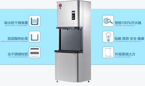 宏华电器分享:直饮水开水器正确的使用方法