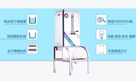 酒店开水器用久了是不是要保养一下?宏华电器与您分享保养法则