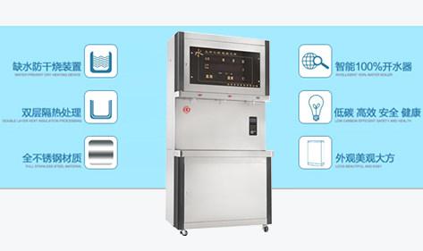 电开水器品牌宏华温馨提醒您:冬季使用储水式电开水器的注意事项