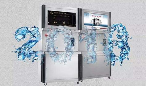 宏华商用电开水器曰:2018,提高办公效率,从一杯健康水开始!