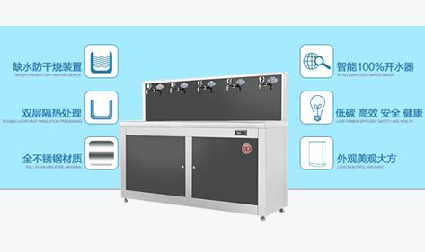 大学校园开水器和电热水壶哪个是健康水?和宏华电器一起探讨