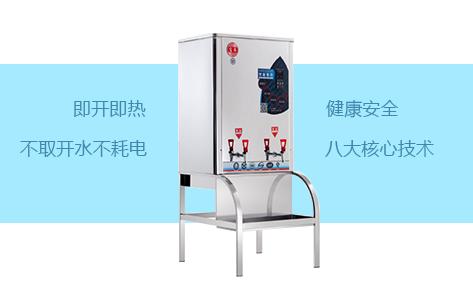 北大医院再次选择了开水器品牌-宏华智能数控电开水器