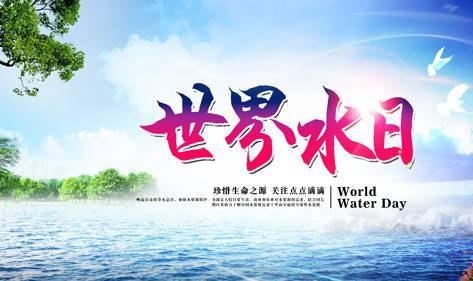 世界水日丨宏华不锈钢电热开水器厂家邀您关注健康饮水