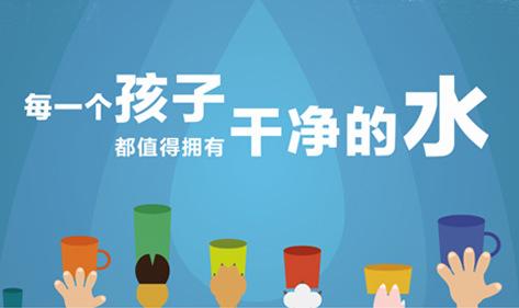 【宏华快讯】关注饮水健康,幼儿园开水器呵护童年健康