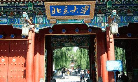 宏华老客户回购季:北京大学再次回购沸腾分箱公共开水器