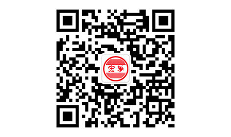 """【重磅来袭】宏华电器公众号新增""""自助报修""""系统"""