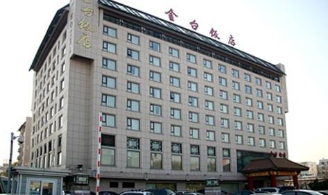 北京金台饭店:再一次放心选择宏华电控电开水器