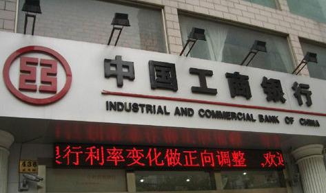 工商银行广安门支行:重视饮水健康,果断选择宏华电开水器