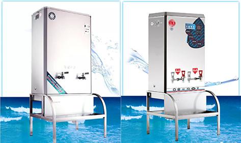 安全、安心健康饮水,还是选宏华智能商务开水器