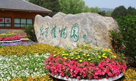北京植物园这次采购的宏华不锈钢电热开水器可以说物有所值了